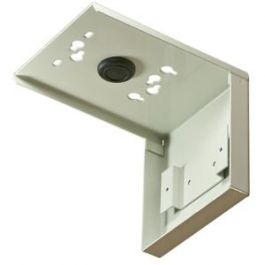 Wall Mounting Bracket for DRD-E